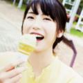 ♡ yokoyama yui ♡