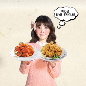 150420 New Mexicana Chicken चित्र updated