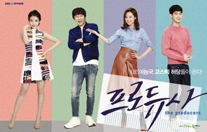 """150425 KBS drama """"The Producer"""" new poster"""