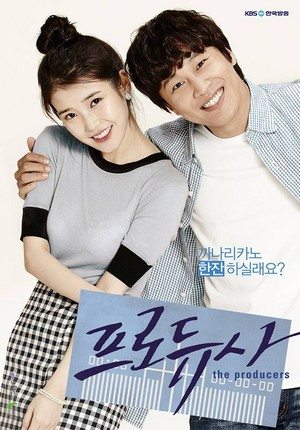 """150428 KBS New Drama """"Producer"""" New Poster"""