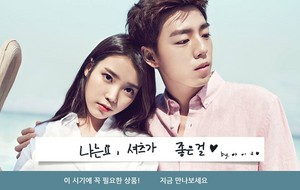 150430 IU and Hyun Woo for UNIONBAY upcoming event