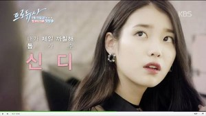 150507 IU from the new Producer 프로듀사사 teaser!