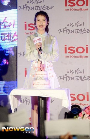 150515 IU at isoi Cosmetics Event in Hongdae