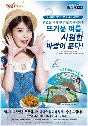 150521 IU definitely looks ready for summer in this new Mexicana Chicken photo