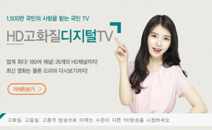 150521 아이유 for Hyundai HCN and Tbroad