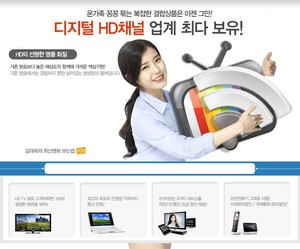 150521 IU for Hyundai HCN and Tbroad