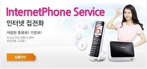 150521 IU for Hyundai HCN