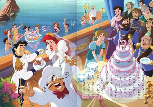 Disney Princess karatasi la kupamba ukuta titled Ariel and Eric's Wedding 11