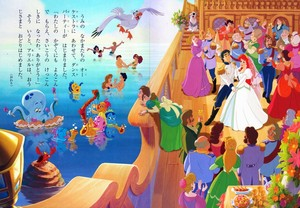 Walt Disney Images - Princess Ariel & Prince Eric's Wedding 12