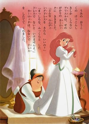 Ariel and Eric's Wedding 2