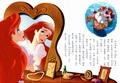 Ariel and Eric's Wedding 4 - disney-princess photo