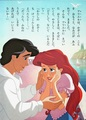 Ariel and Eric's Wedding 5 - disney-princess photo