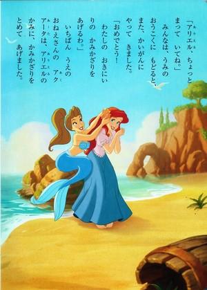 Ariel and Eric's Wedding 7