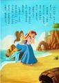 Ariel and Eric's Wedding 7 - disney-princess photo