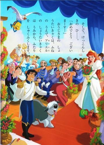 Disney Princess images Ariel and Erics Wedding 9 HD wallpaper and