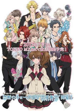 Asahina family /brother conflict