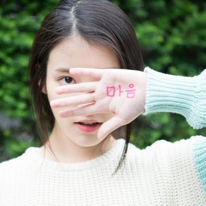 IU for Her New Single, 'Heart'