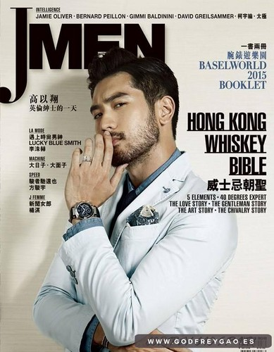 Godfrey Gao fondo de pantalla probably with a newspaper titled J Men HKv