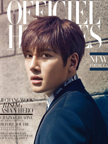 Ji Chang Wook Обои containing a sign and a улица, уличный titled Ji Chang Wook's May Cover Spread For L'Officiel Hommes