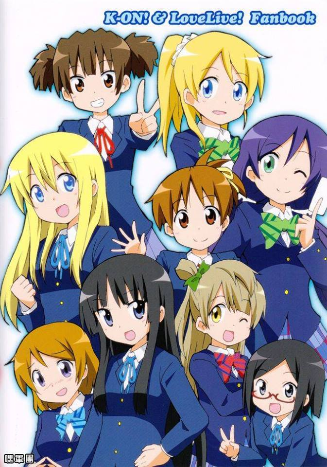 Anime Fond Decran With Anime Titled K On And Lamour