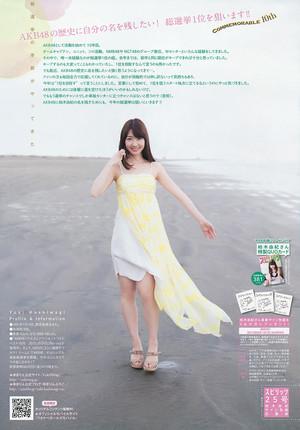 Kashiwagi Yuki 「Big Comic Spirits」 No.25 2015