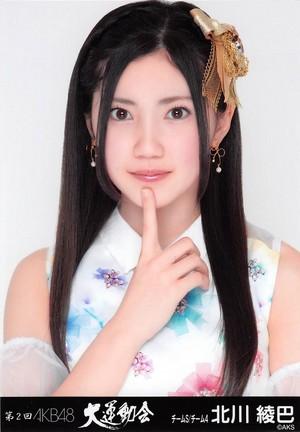 Kitagawa Ryoha - 2nd sport day