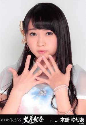 Kizaki Yuria - 2nd sport día