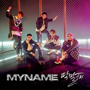 MYNAME teaser image for 'Just Say It'