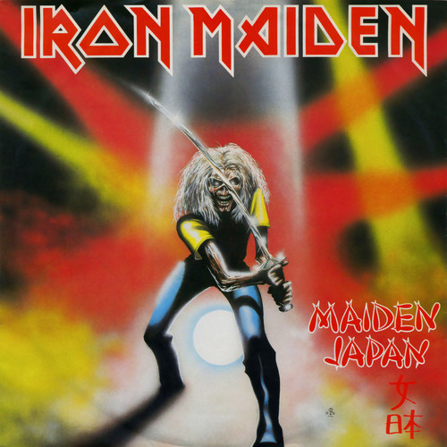 Iron Maiden wallpaper containing a hip boot titled Maiden Giappone