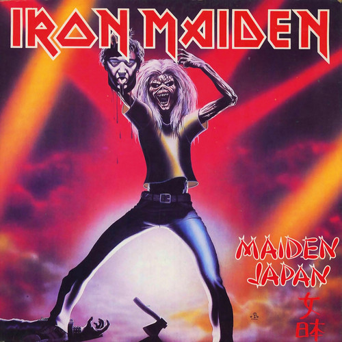 Iron Maiden wallpaper with Anime titled Maiden Giappone