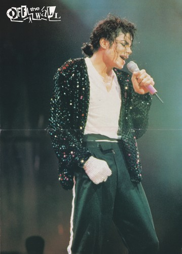 Michael Jackson wallpaper with a well dressed person entitled Michael Jackson - HQ Scan - Dangerous Tour