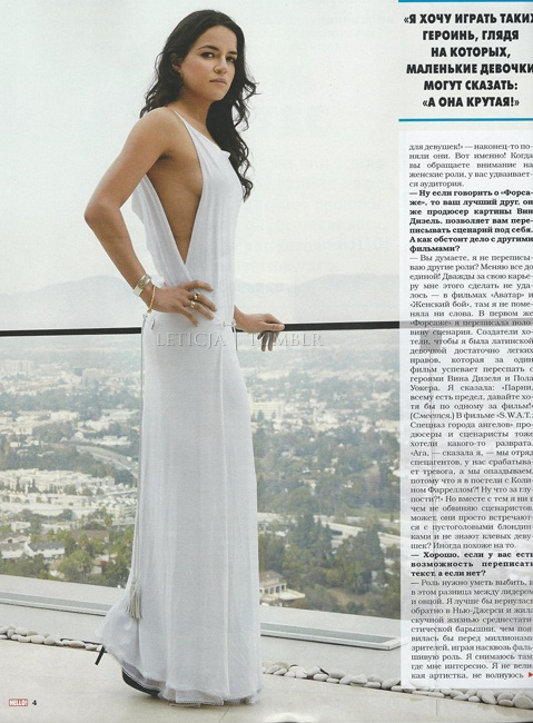 Michelle Rodriguez in Hello! Magazine Russia - 2013
