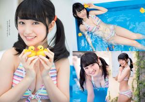 Mukaichi Mion 「Weekly Playboy」 No.22 2015