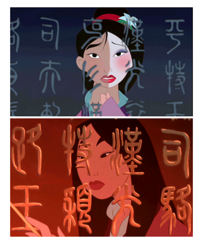 disney Extended Princess wallpaper probably with a sign and anime entitled mulan