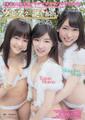 Muto Tomu, Anai Chihiro, and Mogi Shinobu 「Weekly Young Magazine」 No.25 2015
