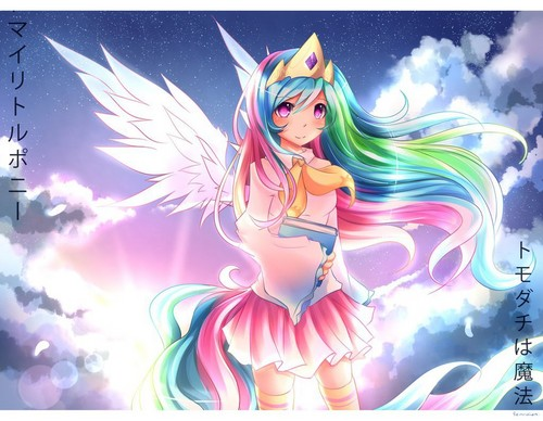 my little pony friendship is magic wallpaper probably containing anime called Princess Celestia anime