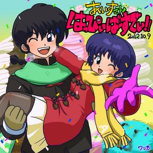 Ranma 1/2 Ranma and Akane