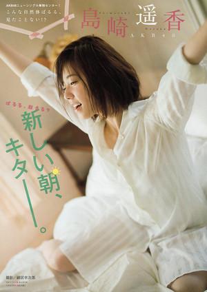 Shimazaki Haruka 「Weekly Young Magazine」 No.24 2015