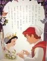 Snow White's Wedding 12 - disney-princess photo