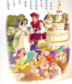 Snow White's Wedding 13