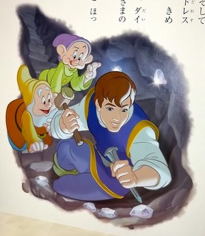 Snow White's Wedding 7