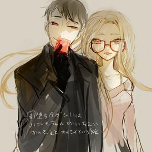 Tadashi and Honey zitrone