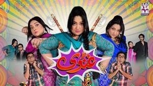 "Uroosa as ""Ghundi"""