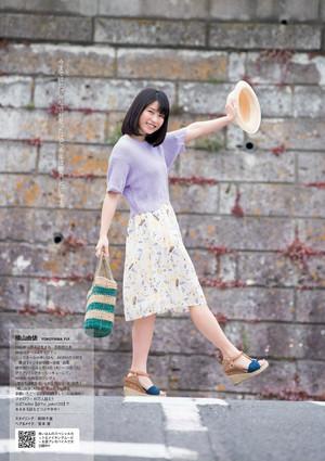 Yokoyama Yui 「Weekly Playboy」 No.21 2015