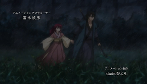 Yona of the Dawn - Opening