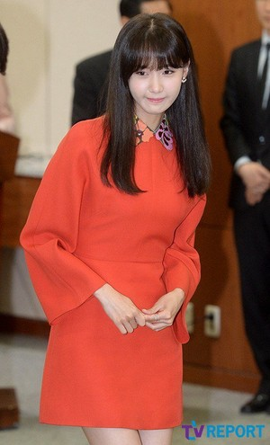 Yoona 49th Taxpayer's ngày