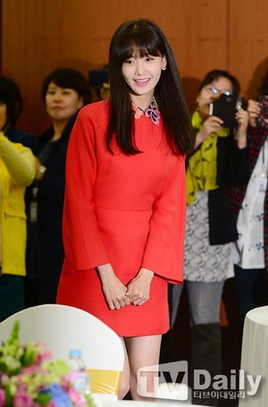 Yoona 49th Taxpayer's jour