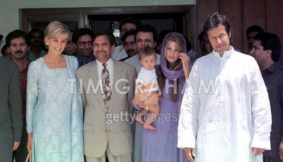 Princess Diana پیپر وال titled diana and jemima khan