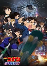 movie 18