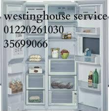 اتقان صيانة وستنجهاوس 35710008 // 01283377353 مركز صيانة وستنجها�